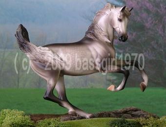 Starlite Resin Arabian